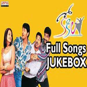 Kokila Songs