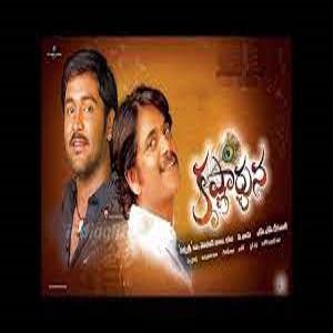 Krishnarjuna Songs