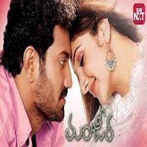 Manjeera Songs