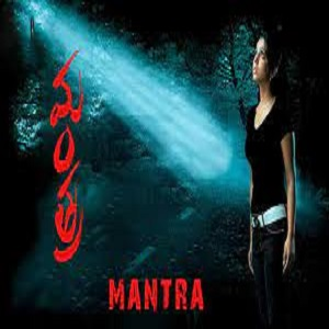 Manthra Songs