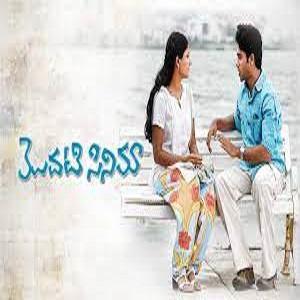 Modati Cinema Songs