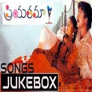 Mukhamukhi Songs