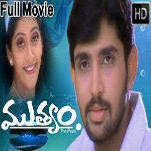Muthyam Songs