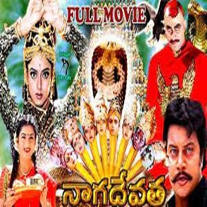 Nagadevatha Songs