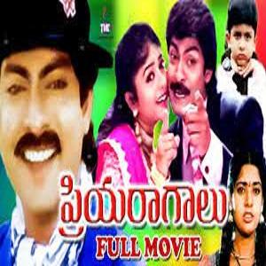 Priyaraagalu Songs