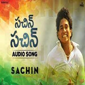 Sachin Songs