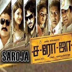 Saroja Songs