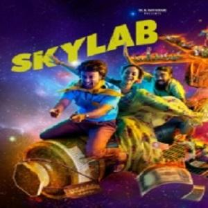 Skylab Songs