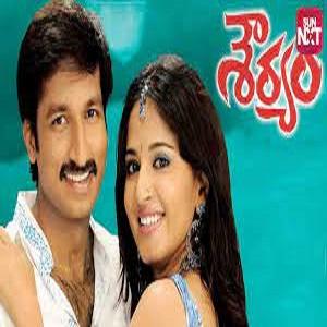 Sowryam Songs