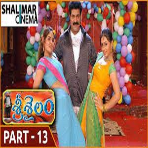 Srisailam Songs