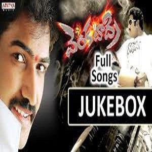 Venkatadri Songs